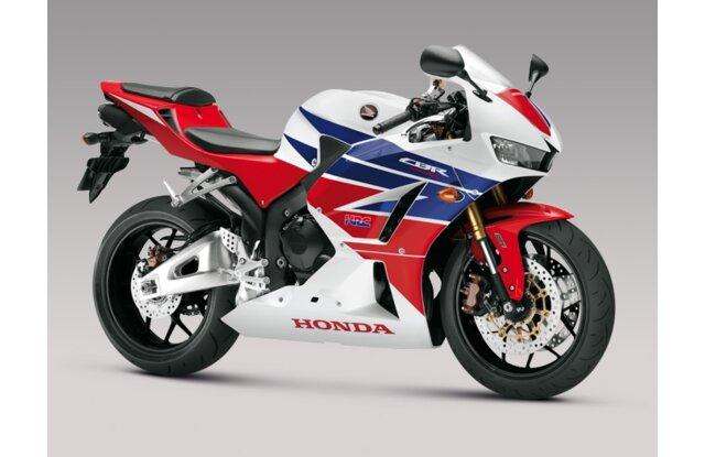 Honda CBR 600 2015