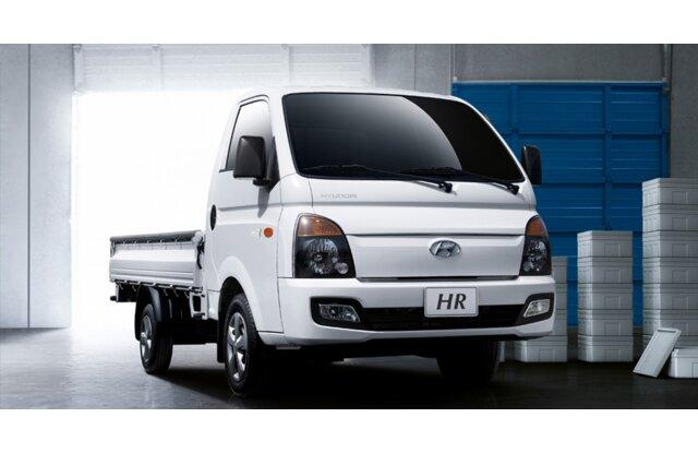 Hyundai HR 2017