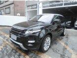 Land Rover Range Rover Evoque 2.0 Si4 Coupé Dynamic 2014/2014 4P Preto Gasolina