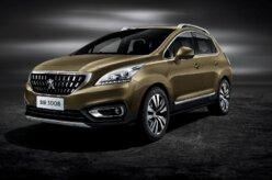 Salão de Pequim: Peugeot mostra 3008 reestilizado