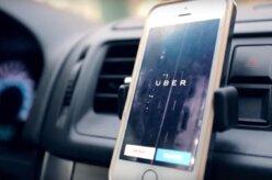 O que é preciso para ser motorista do Uber?