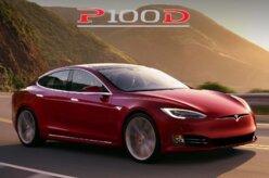 Novo Model S fará de 0 a 100 km/h em 2,5 segundos