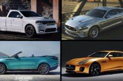 Improvável: carros em versões picape, conversível e perua