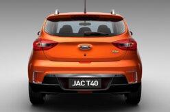 JAC estreia novo logotipo da marca no SUV T40