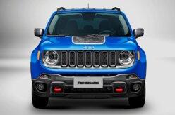 Em promoção, Jeep Renegade tem até R$ 3.000 de desconto