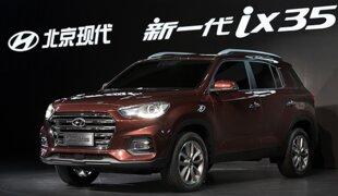 Hyundai apresenta novo ix35 no Salão de Xangai