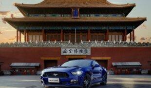 Ford Mustang é o esportivo mais vendido no mundo