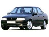5;Chevrolet;1  Vectra CD 2.0 MPFi 1996