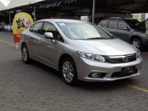 New Civic LXR 2.0 I VTEC (Aut) (Flex)   2014