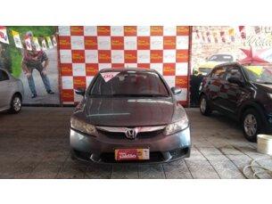 High Quality Honda New Civic LXS 1.8 16V (Aut) (Flex)