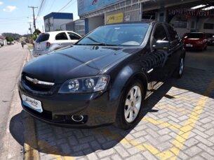 1fa949b5a14 Chevrolet Omega gl a venda em todo o Brasil