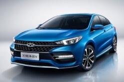 Chery é a marca chinesa que mais exportou carros em 2019
