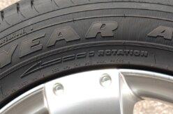 Guia da calçada pode ser a vilã do seu pneu